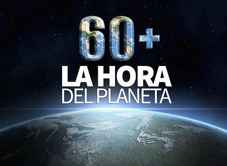 20160318-abanca-la-hora-del-planeta
